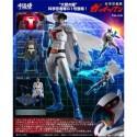 SENTINEL TATSUNOKO HEROS FIGHTINGEAR GATCHAMAN G-1 (KEN L'AQUILA)