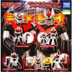 Mazinger Z & Great Mazinger - Super Figure Collection Set Completo (Set 5 Soggetti 5/8 Cm)