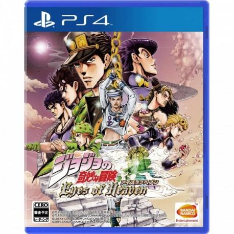 JOJO'S BIZARRE ADVENTURE EYES OF HEAVEN (PS4)