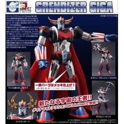 Evolution Toys DYNAMITE ACTION GK! LIMITED NO.3 GRENDIZER GIGA
