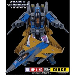 MP-11ND Dirge Takaratomy Mail Exclusive