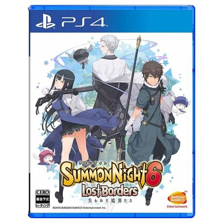 Summon Night 6 - Lost Borders (PS4)