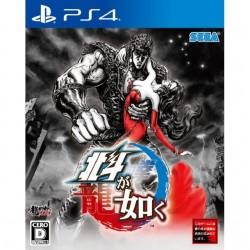 HOKUTO GA GOTOKU (JAP)(PS4)