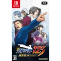 PHOENIX WRIGHT: ACE ATTORNEY TRILOGY - Nintendo Switch