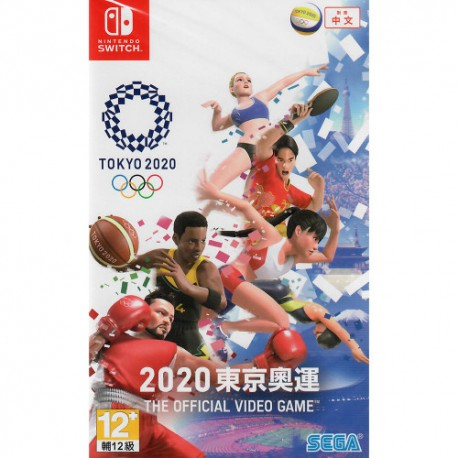 Olympic Games Tokyo 2020: The Official Video Game - Nintendo Switch