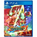 MEGA MAN ZERO / ZX LEGACY COLLECTION (MULTI-LANGUAGE) - PS4
