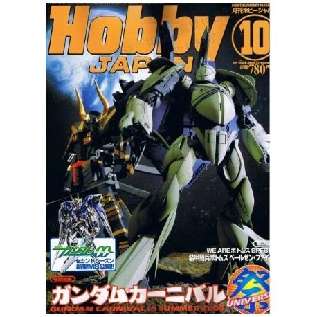 Hobby Japan Magazine10