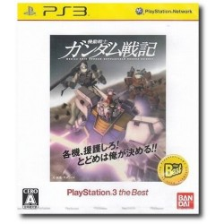 Mobile Suit Gundam Senki U.C. 0081 (PS3) JAP