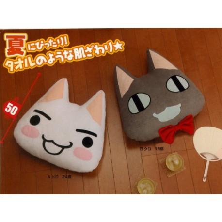Dokodemo Toro Issho XL ChoDekkai Face Cushion GRIGIO
