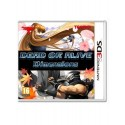 Dead or Alive 3D (3DS)