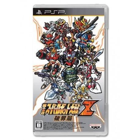 Super Robot Taisen Z Hakai-hen (PSP)