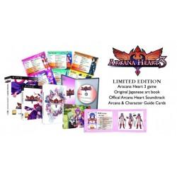 Arcana Heart 3 Collector's Edition (PS3)