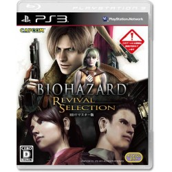 BioHazard: Revival Selection (JAP)(PS3)