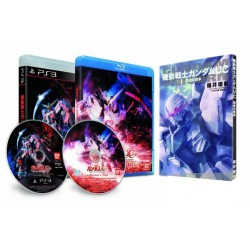 Mobile Suit Gundam Unicorn UC - Special Edition (PS3)