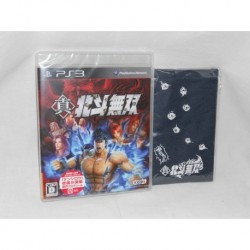 Shin Hokuto Musou - Premium Edition - Fist of the North Star: Ken's Rage 2 (PS3)