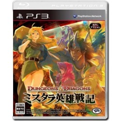 Dungeons & Dragons Mystara Eiyuu Senki (PS3)(JAP)