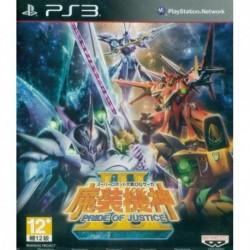 SUPER ROBOT TAISEN OG SAGA: MASOU KISHIN III - PRIDE OF JUSTICE (PS3)(JAP)