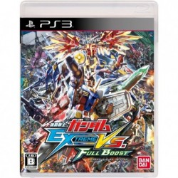 MOBILE SUIT GUNDAM EXTREME VS. FULL BOOST (JAP)(PS3)