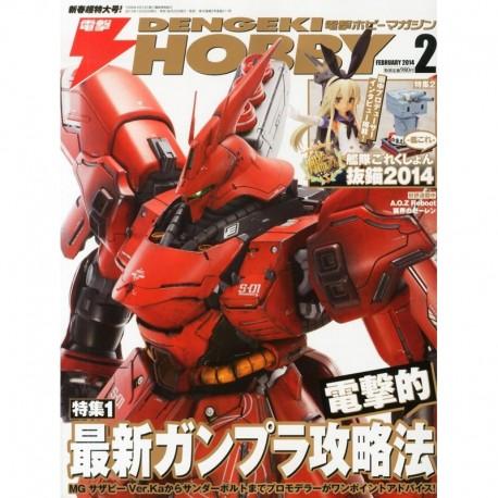 DENGEKI HOBBY MAGAZINE [2014 February]