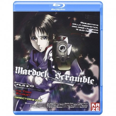 Mardock Scramble - The Third Exhaust Susumu Kudo Blu-ray