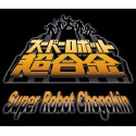 Super Robot Chogokin